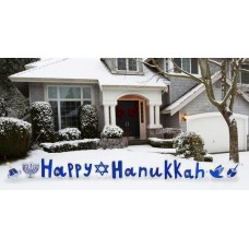 Happy Hanukkah Yard Sign  Coroplast Cutout