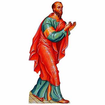 Paul the Apostle Cardboard Cutout - $0.00